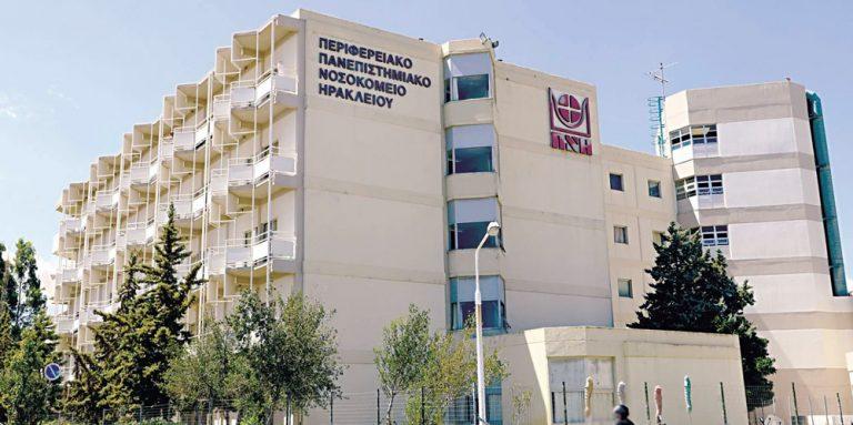 Τα συνεργαζόμενα καταστήματος Φαιστός, στάθηκαν δίπλα στους εργαζομένους του νοσοκομείου ΠΑΓΝΗ